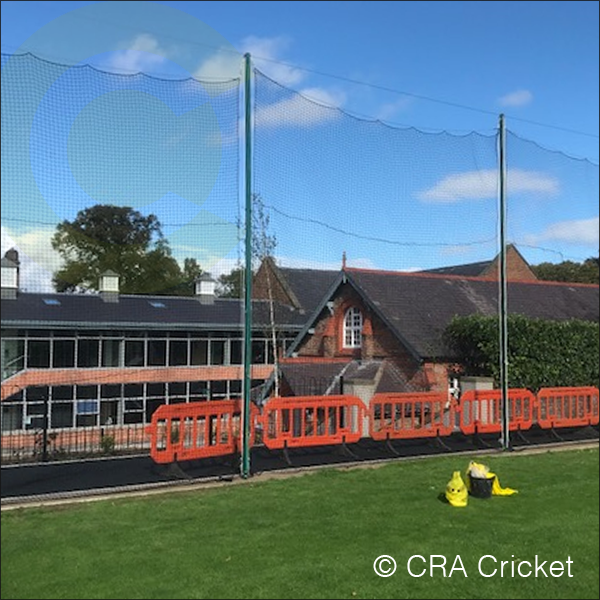Cricket boundary and perimeter netting