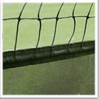Cricket net skirting