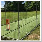 Freestanding cricket net cage