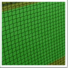 Roof cricket net tracking system